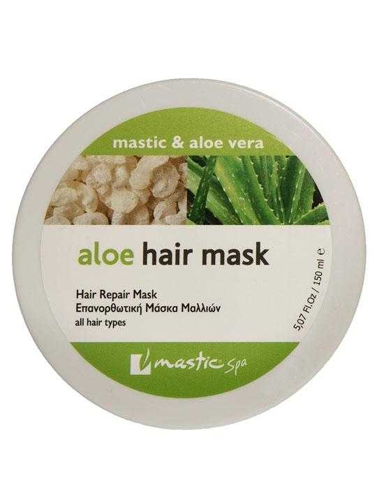 Hair mask with aloe and mastic – 150ml