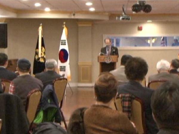 민주평통 워싱턴협의회, 신년 활동방향 논의