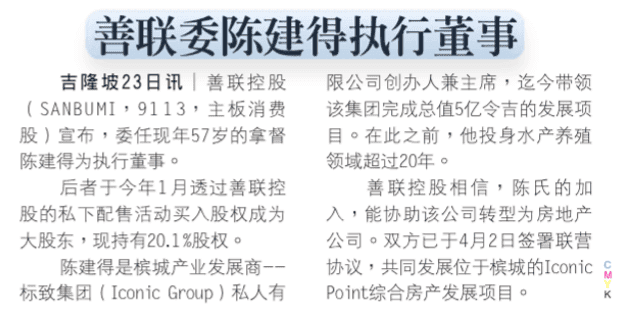 19apr24 oriental daily business sanbumi appoints tan kean tet as executive director