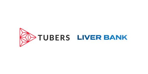 ライバーマネジメント・インフルエンサーマーケティング事業を展開するLiver Bankとクリエイターニンジャが資本業務提携を締結