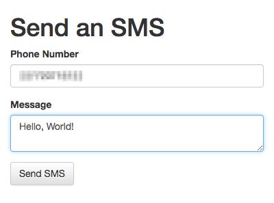 SMS Form Screenshot
