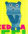 I need a wee! by Sue Hendra & Paul Linnet
