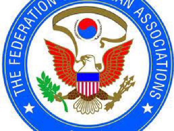 미주한인회 총연합회, '새로운 도약 준비' 워싱턴포럼 개최
