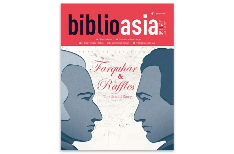 BiblioAsia 14-4 cover