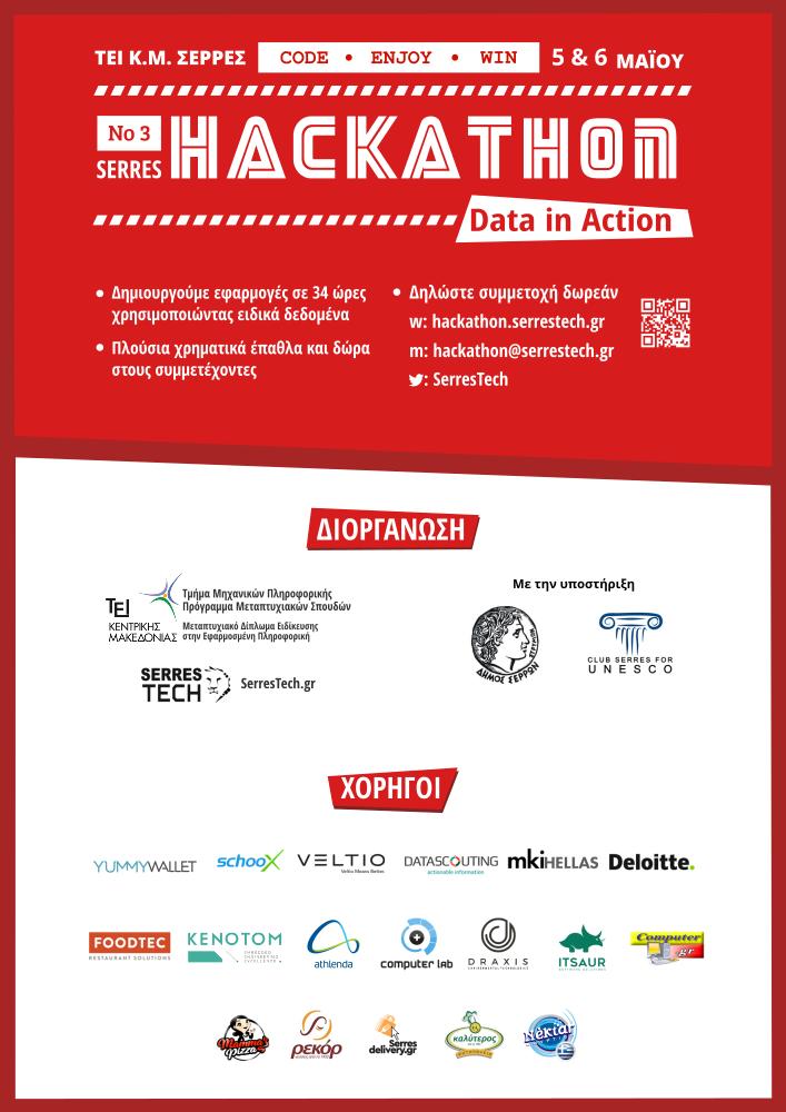 Hackathon 2018 poster