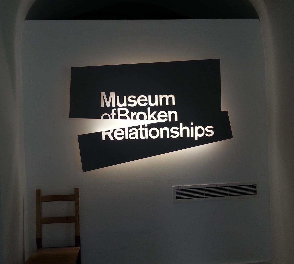 Muzeul relațiilor rupte
