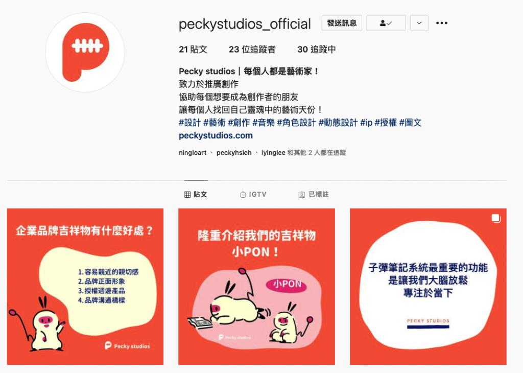 https://www.instagram.com/peckystudios_official/