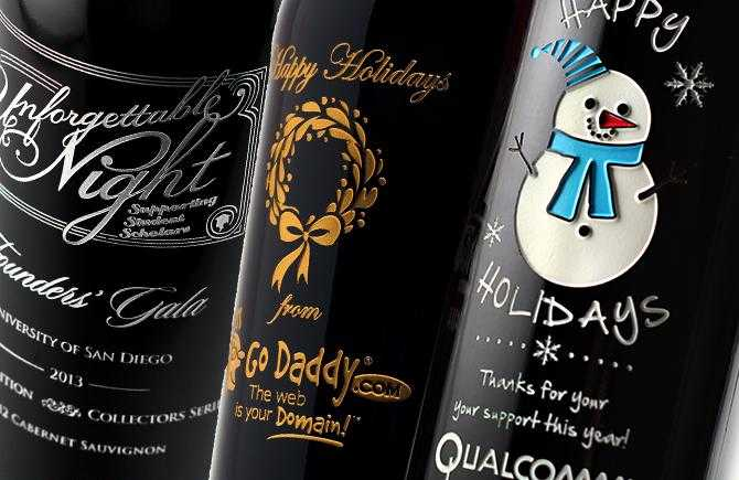 Custom etched Holiday corporate wine bottles