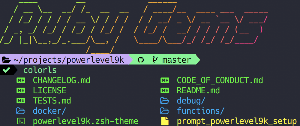 Artii, Lolcat, Colorls, Catpix, and other Ruby Gems to add color to your terminal