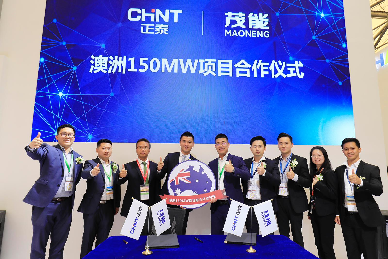 Maoneng and CHINT partnership announcement