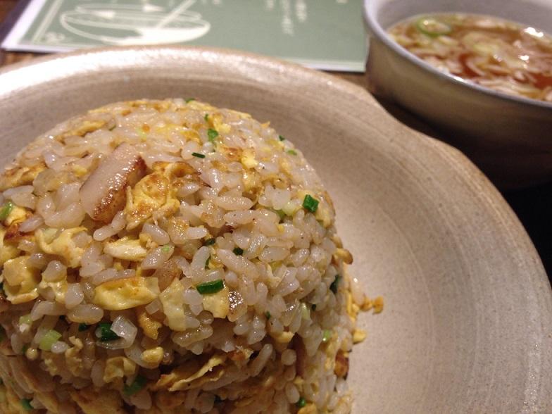 Portfolio rice