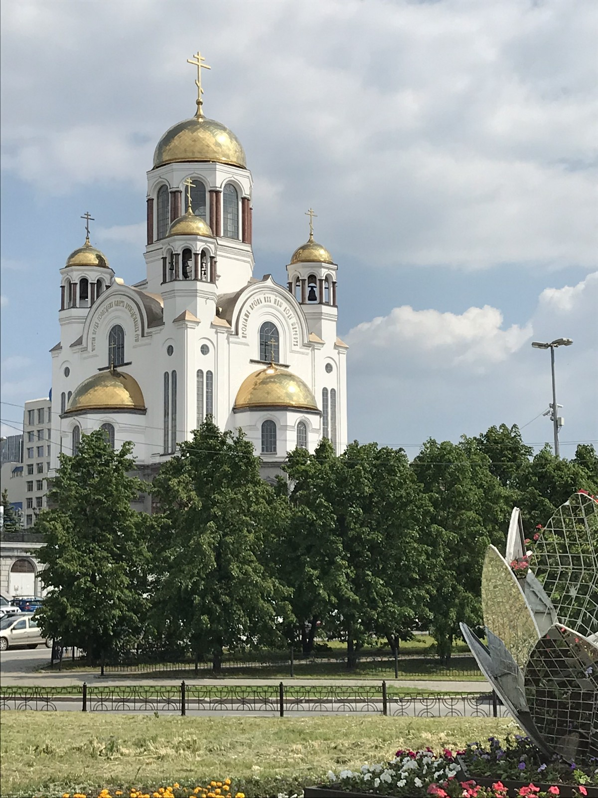 Church on the Blood in Yekaterinburg.