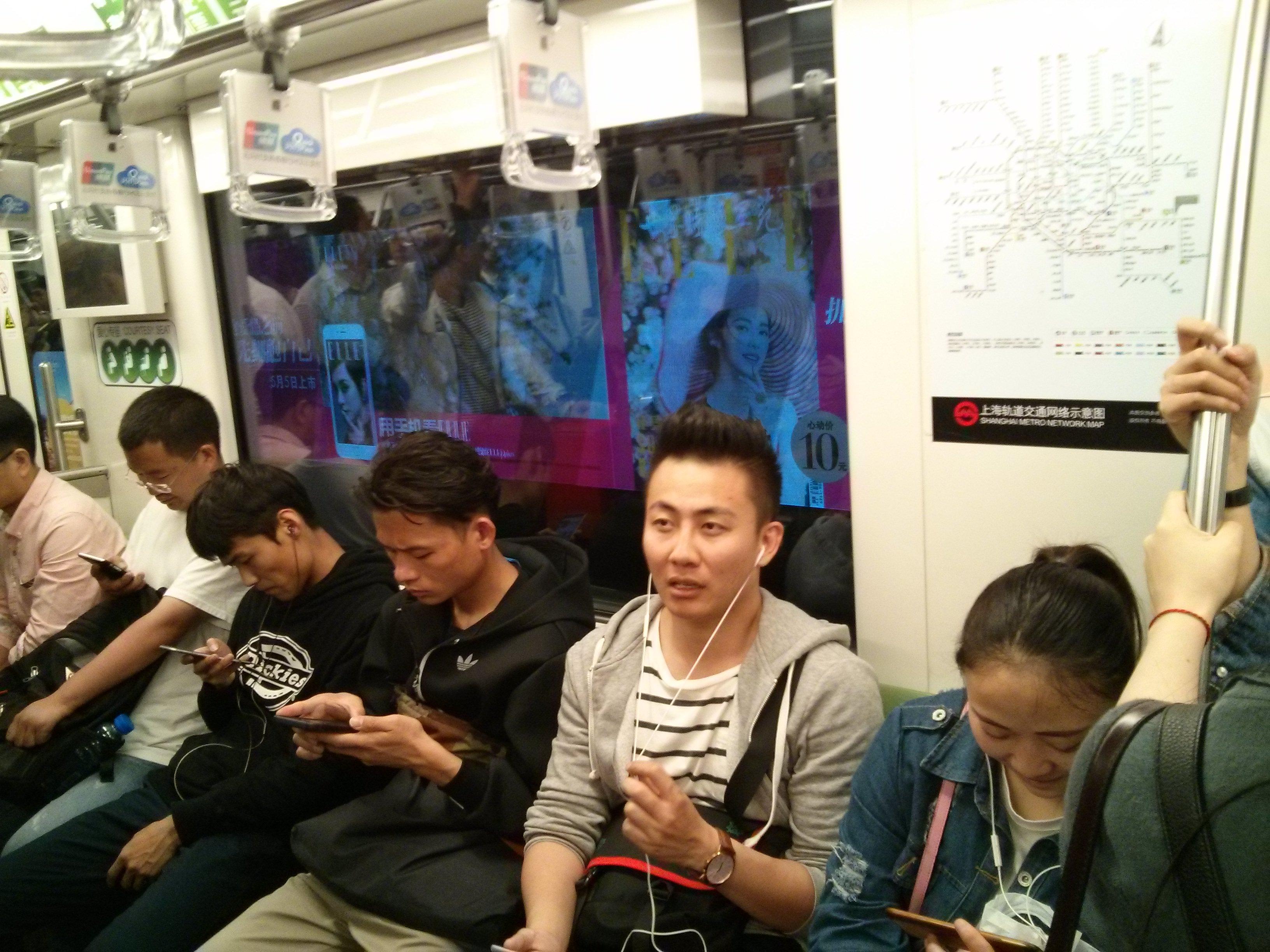 Außenwerbung in der U-Bahn