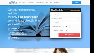 essaysupply.com main page