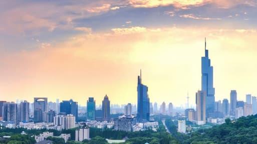 Nanjing: A city profile