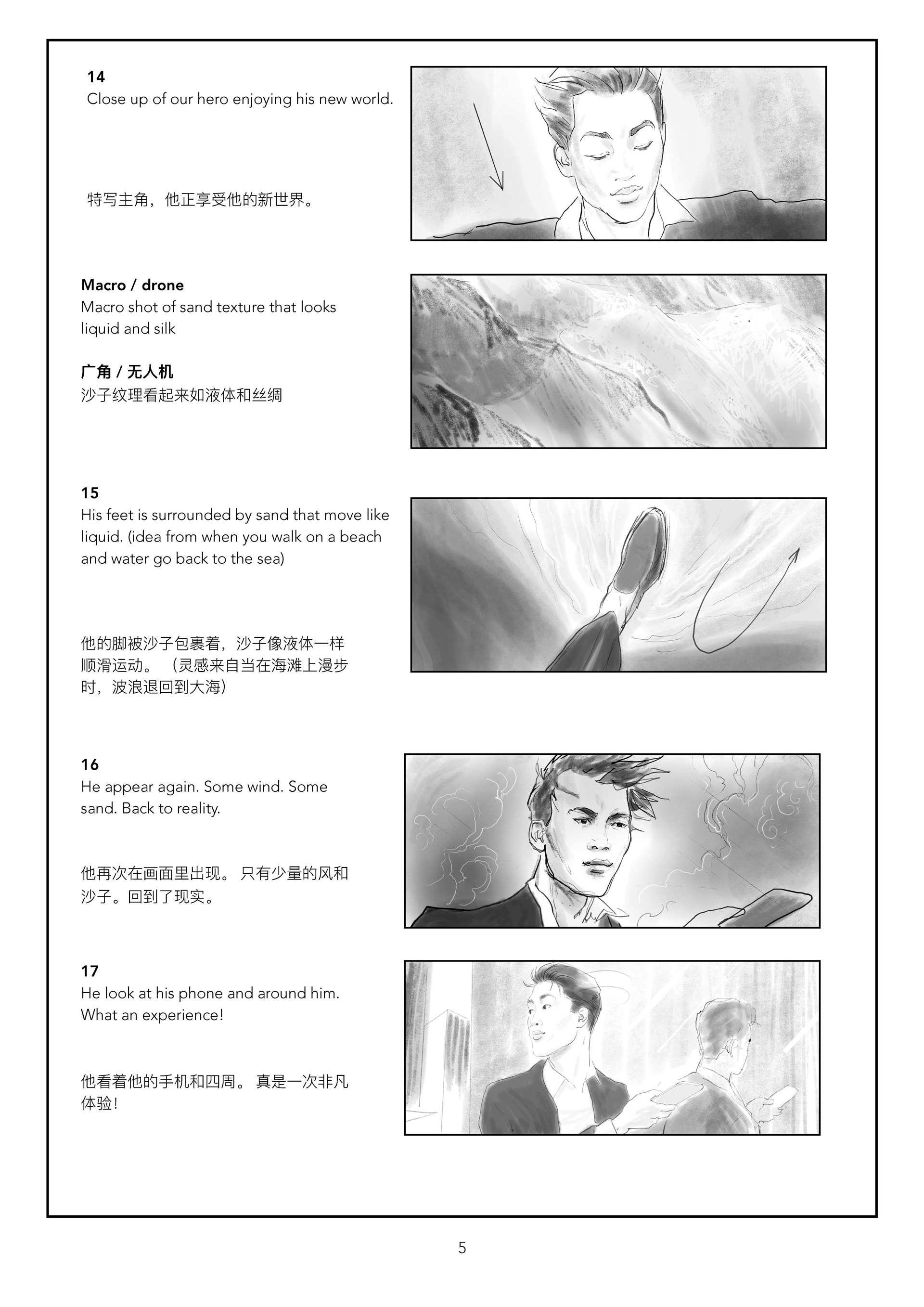 Oppo Compass storyboard 04