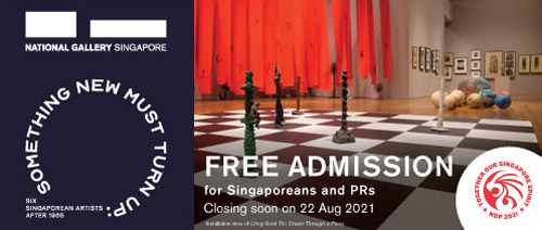 >National Gallery Singapore