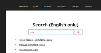 เพิ่มปุ่ม Search ให้กับ Static Website + แชร์วิธีการทำ