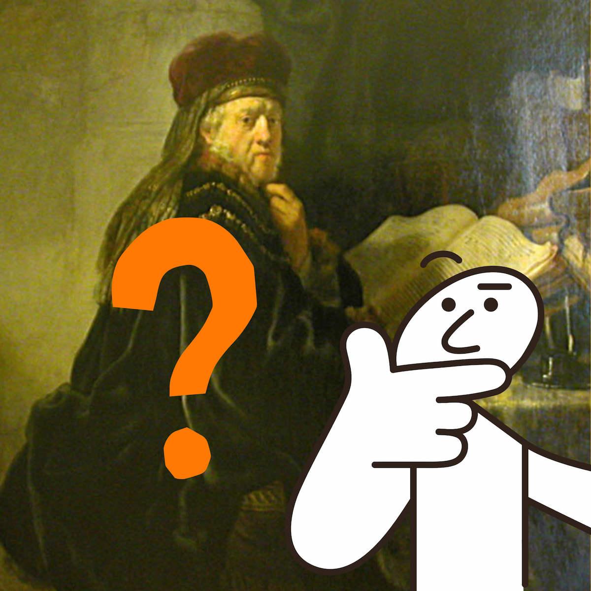 Иллюстрация Bookmate Journal. Нафоне — картина Рембрандта «Ученый, сидящий застолом скнигами» (1634)