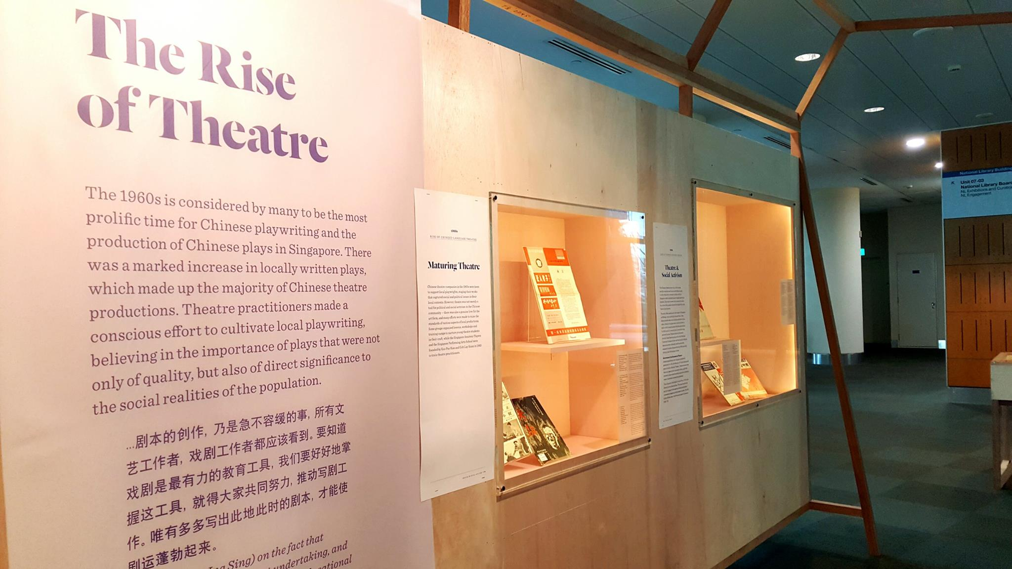 An introduction wall title says 'The Rise of Theatre'. The wall showcases down the tunnel features books.