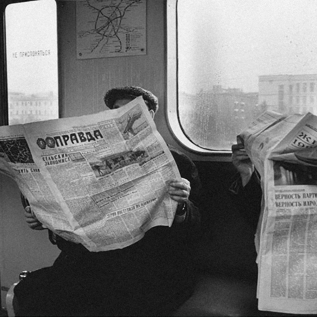 Читатели ввагоне московского метро, 1970год. Фото: Евгений Умнов, russiainphoto.ru