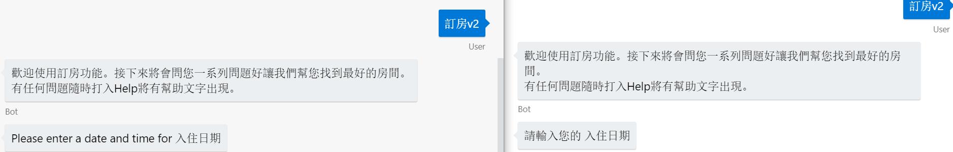 Bot Framework Emulator_2018-07-12_07-47-12.png