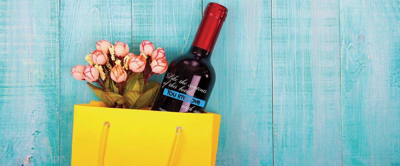 Etched personalized birthday wine bottle by Etching Expressions
