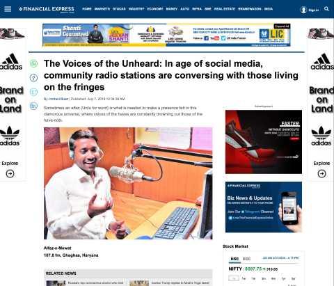 media-financial-express.jpg