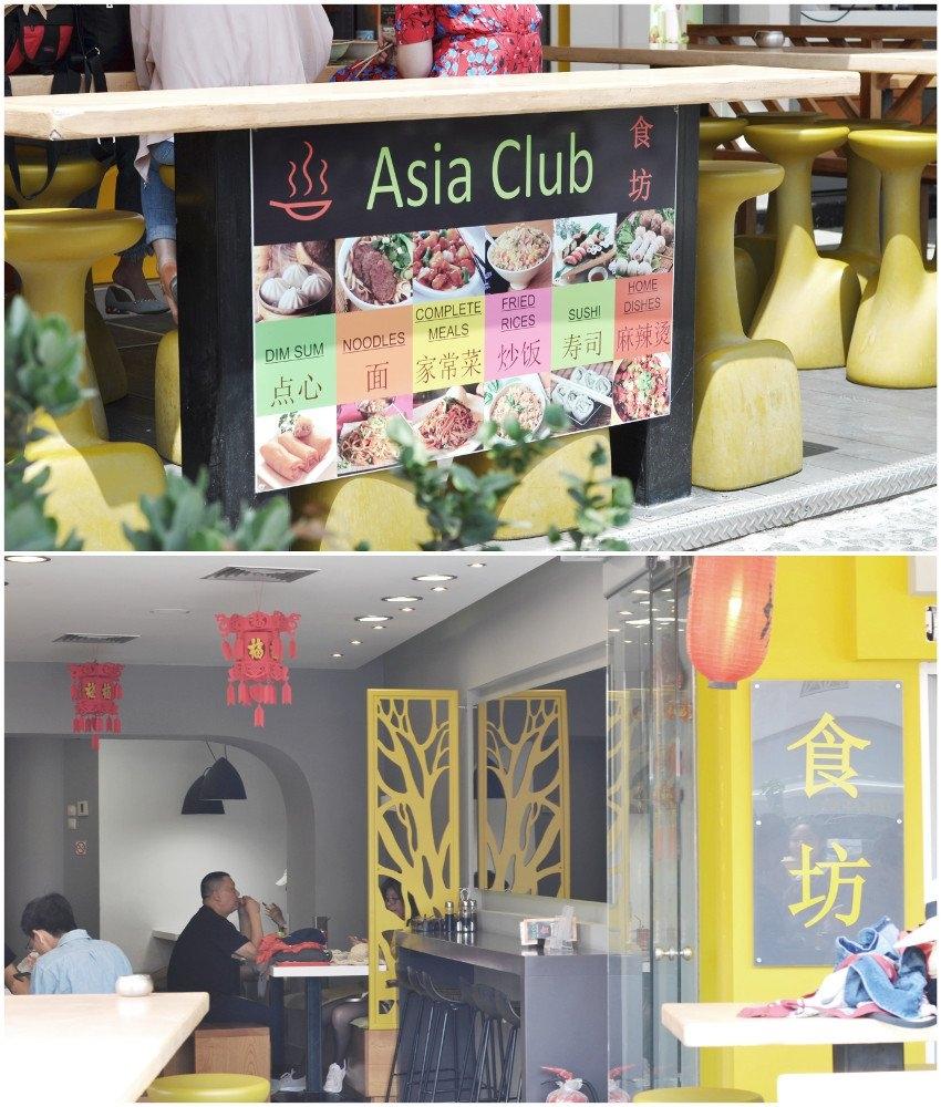 Santorini Fira Asia Club