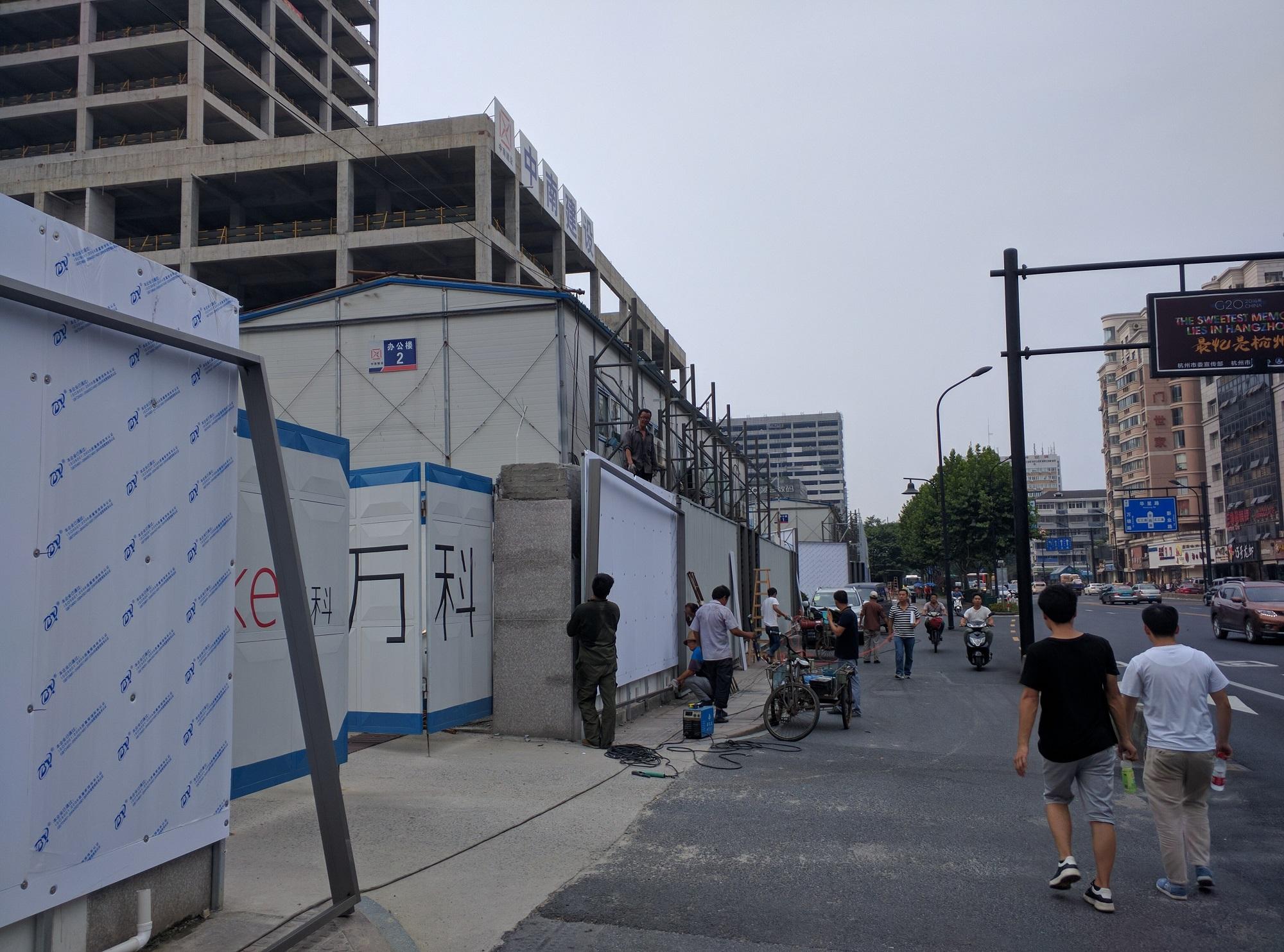 Vor G20 wird die Baustelle noch schnell versteckt.
