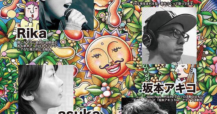 G-ground コンピレーション・アルバム「Alive」発売 & 発売記念 Live Vol.2 開催 告知ポスター(JPEG・低解像度、約250kB)