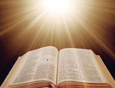 Curiozitati despre biblie