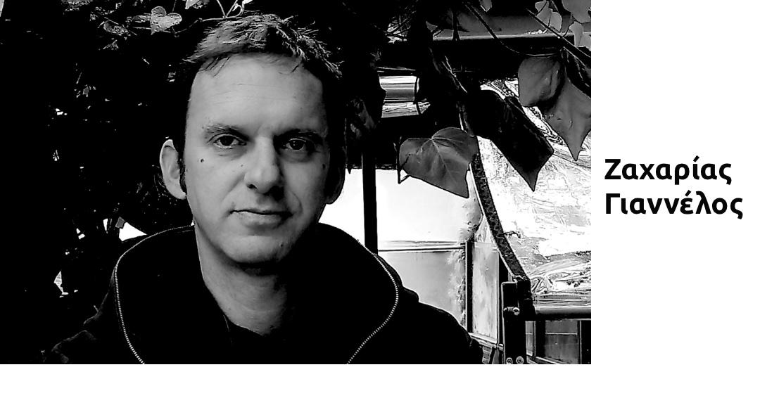 Ζαχαρίας Γιαννέλος: 20 χρόνια στην Αθηναϊκή εστίαση