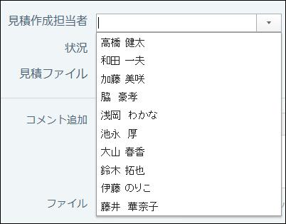 メニュー(ユーザー)の画面例