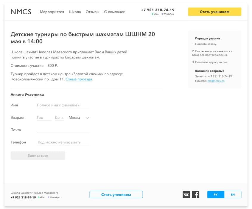 nmcs/i/screen-9