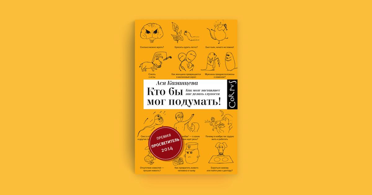 Пример про крысу ипалочку — изэтой книги