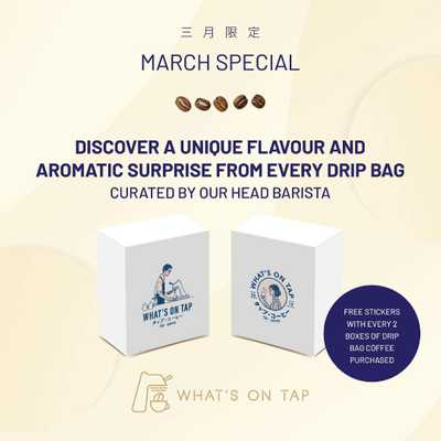 Discover a unique flavour and aromatic surprise from every drip bag!   For WOT's March Special, our Head Barista has masterfully curated 2 boxes of drip bag coffee with 5 drip bags each to take your taste buds on a flavourful adventure, and no two are the same.   All you need to do is pour the hot water, and enjoy! ☕️  Limited time only!  • • •  #whatsontapkl #plazamontkiara #montkiara #montkiaracafe #specialtycoffee #specialtycoffeeassociation #coffeetime #coffeeculture #baristadaily #coffeemovement #cafehopkl #cafekl #malaysiancafes #klcoffeespots #eatdrinkkl #timeoutkl #cafefolomemalaysia #marchspecial #coffeebeans #dripbag #dripbagcoffee