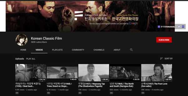The Korean Film Archive free movie streaming site