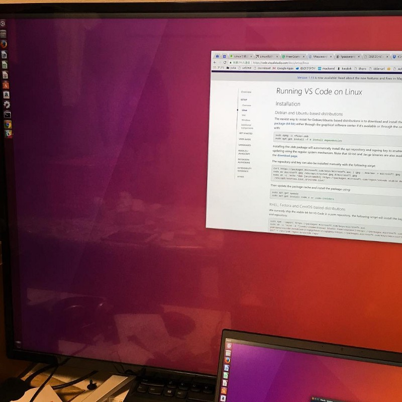 Ubuntu 17.04 on 4k monitor