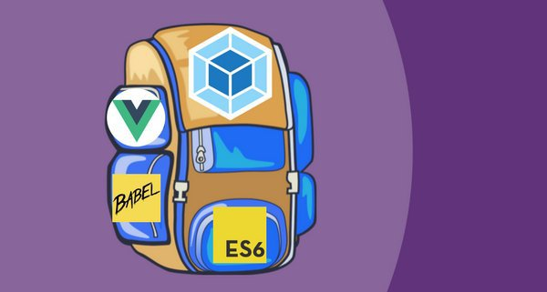 4 Ways To Boost Your Vue.js App With Webpack