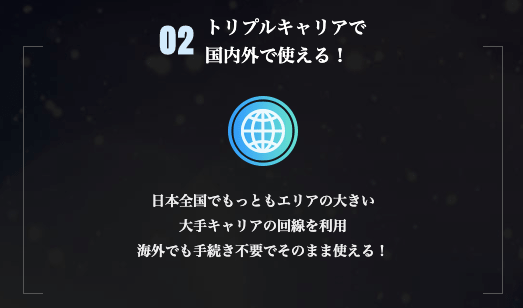 Mugen WiFi通信エリア