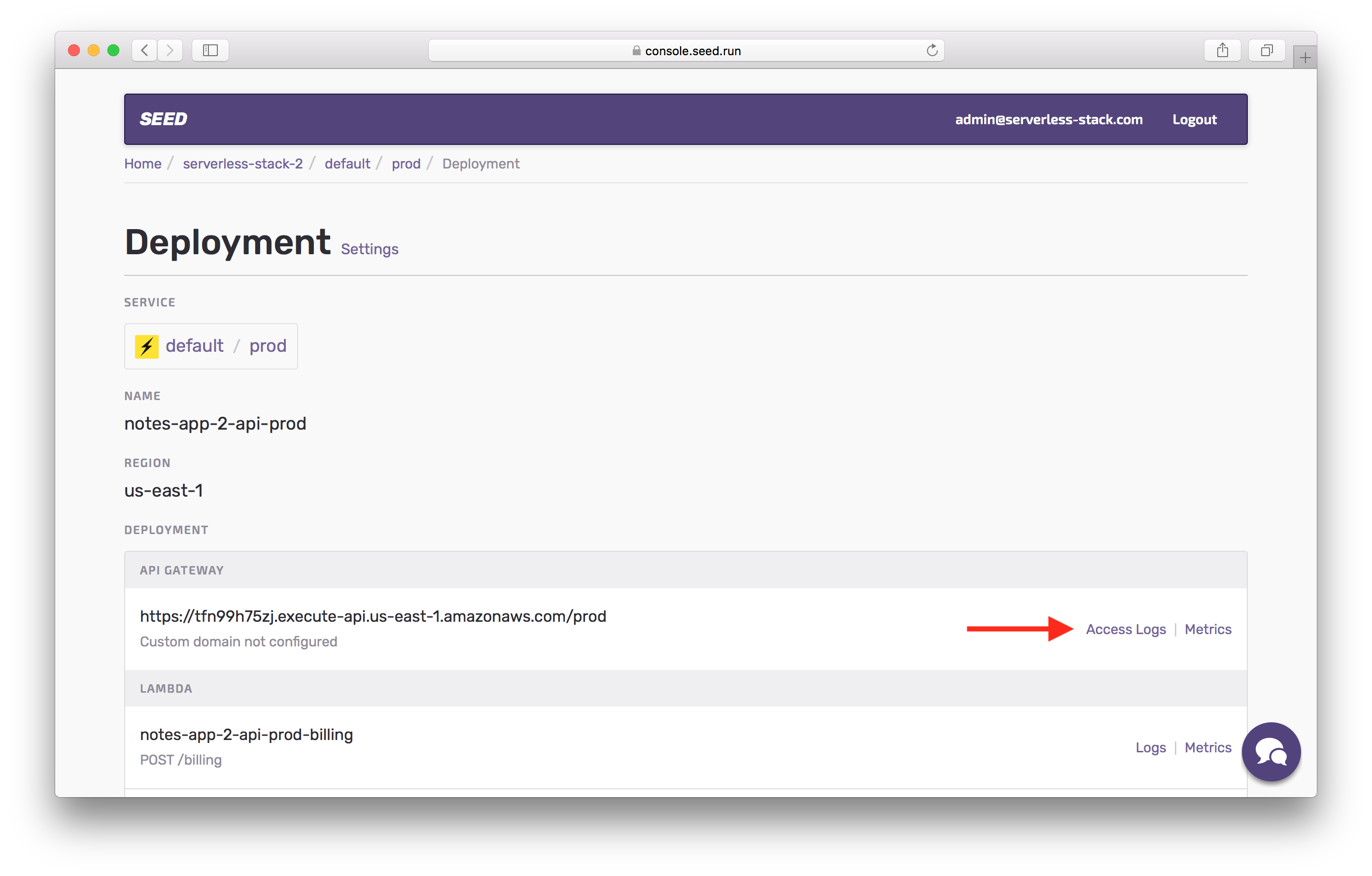 Click access logs in prod screenshot