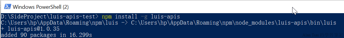powershell_2018-08-01_18-54-23.png