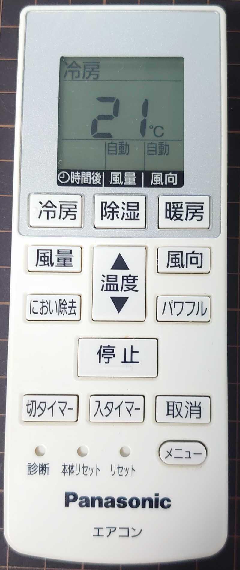 運転: 冷房21度, 風向: 自動, 風量: 自動