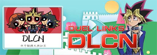 DLCN Invitational Tournament #12   YuGiOh! Duel Links Meta