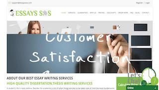 essayssos.com main page
