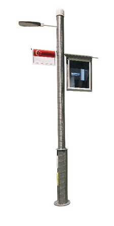 Image of Smart Lampost