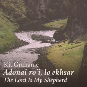 Adonai ro'i, lo ekhsar