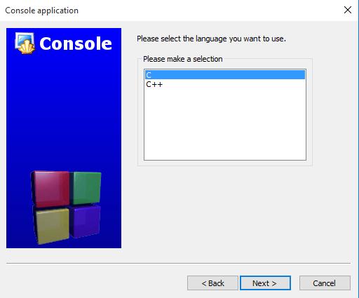 Code::Blocks 選擇專案諨言