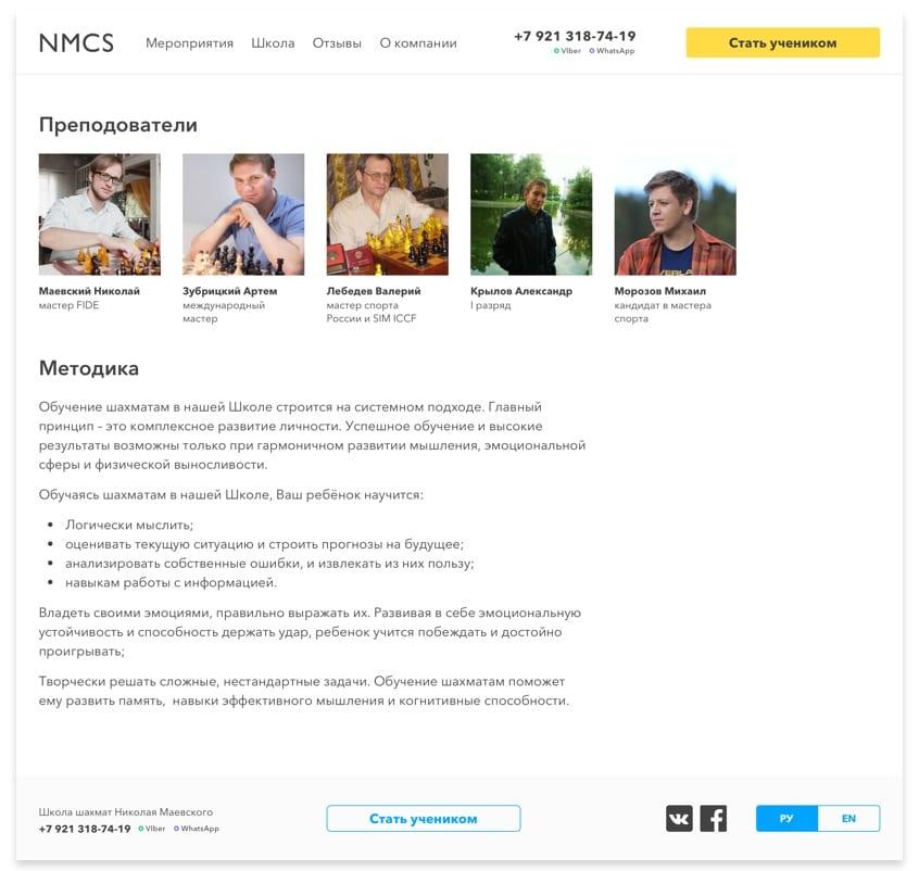 nmcs/i/screen-7